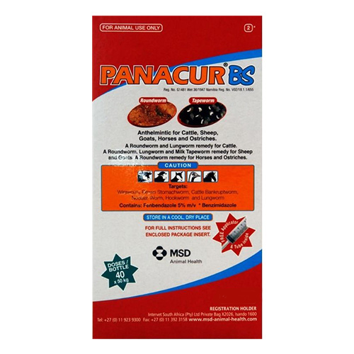 panacur-bs-for-cattles-200ml.jpg